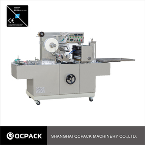 BTB-350Cellophane Wrapping Machine