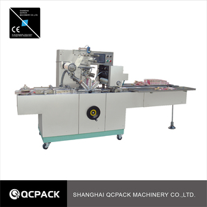 BTB-300CCellophane Wrapping Machine