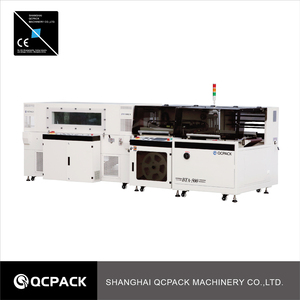 BTA-500+BM-500LX全自动LAutomatic L type vertical shrink wrapping machine